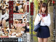 hbad 303 incest committed to lecturer consulting not fail to obey even to parent daughter-in-law yui shimazaki