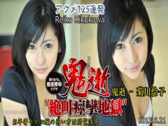 tokyohot n0860 acme announcer jav uncensored pornography streaming