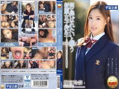 mdtm 241 fantasy to be toyed with a fellow subordination college chicks spunk reina shinomiya to darned ultra-cute pretty