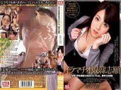 ssni 093 an tsujimoto gorgeous chicks proceed to be boinked swimmers swimmers revved into sexual pro