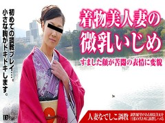 Pacopacomama 072116 128 Yukitani Misuzu Kimono beautiful woman is played with a married woman Na