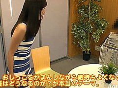 Cute asian pounded at men s washroom