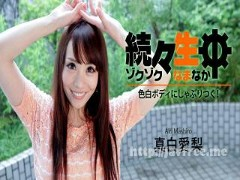 Heyzo 0505 Haruna Kawase Ejaculation Guaranteed Hot Fitness Trainer will Work out Your Muscle